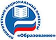 Приоритетный национальный проект Образование